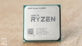 AMD Ryzen 5 2600X 6C/12T sAM4 3.6GHz/16MB/95W/DDR4/BOX
