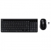 KBD HAMA Wireless + mouse WirelessTrento Black 50445