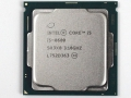 Intel Core i5-8600 sLGA1151 /3.1GHz/14nm/9MB/95W DDR4 HD630 BOX