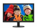 "Philips 23.6"" 243V5LHSB 