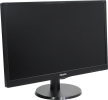 "Philips 23.6"" 243V5QHSBA 
