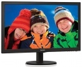 "Монитор Philips 20"" 203V5LSB26/10"
